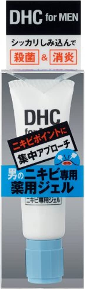 DHCforMEN 薬用アクネジェル 20g