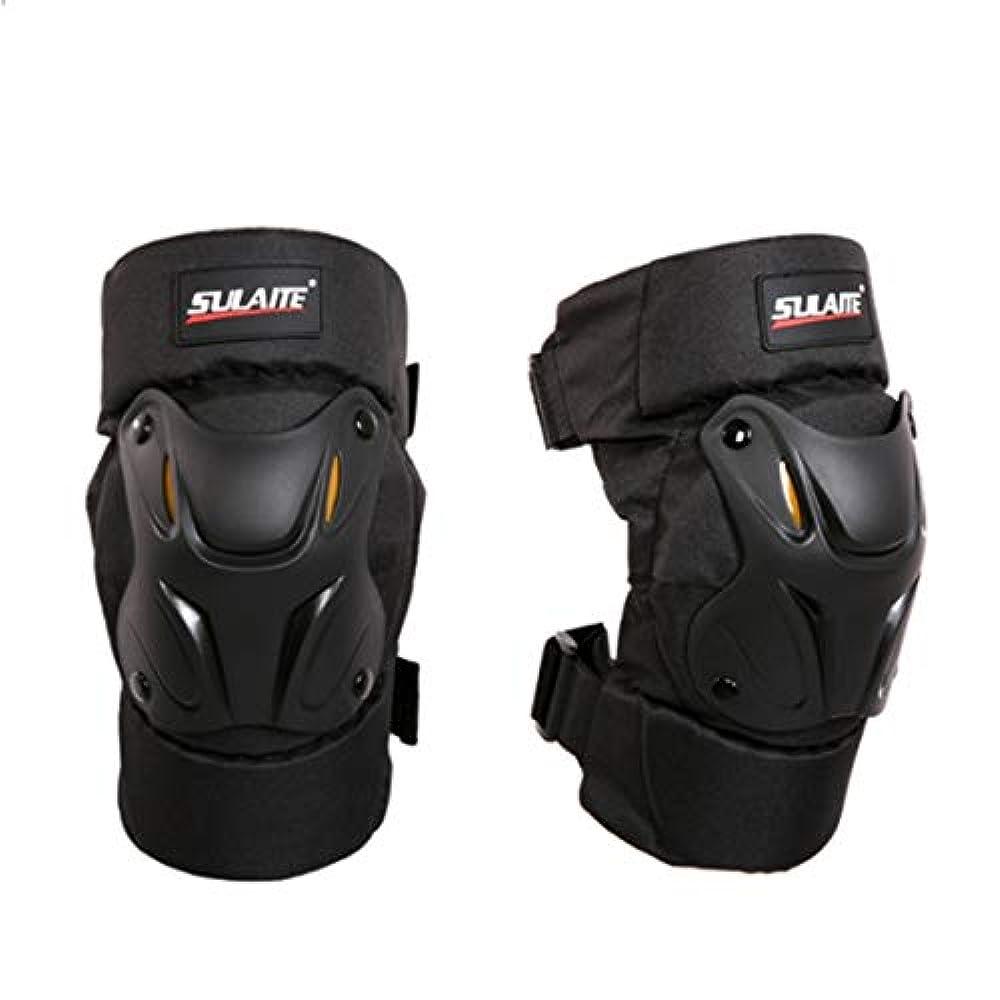 ヘロインボット批判的にDanankan ブラック調整可能なアラミド繊維のオートバイ保護膝パッド大人の通気性のモトクロスMTBサイクリングスケートのための新警備員 (色 : 黒)