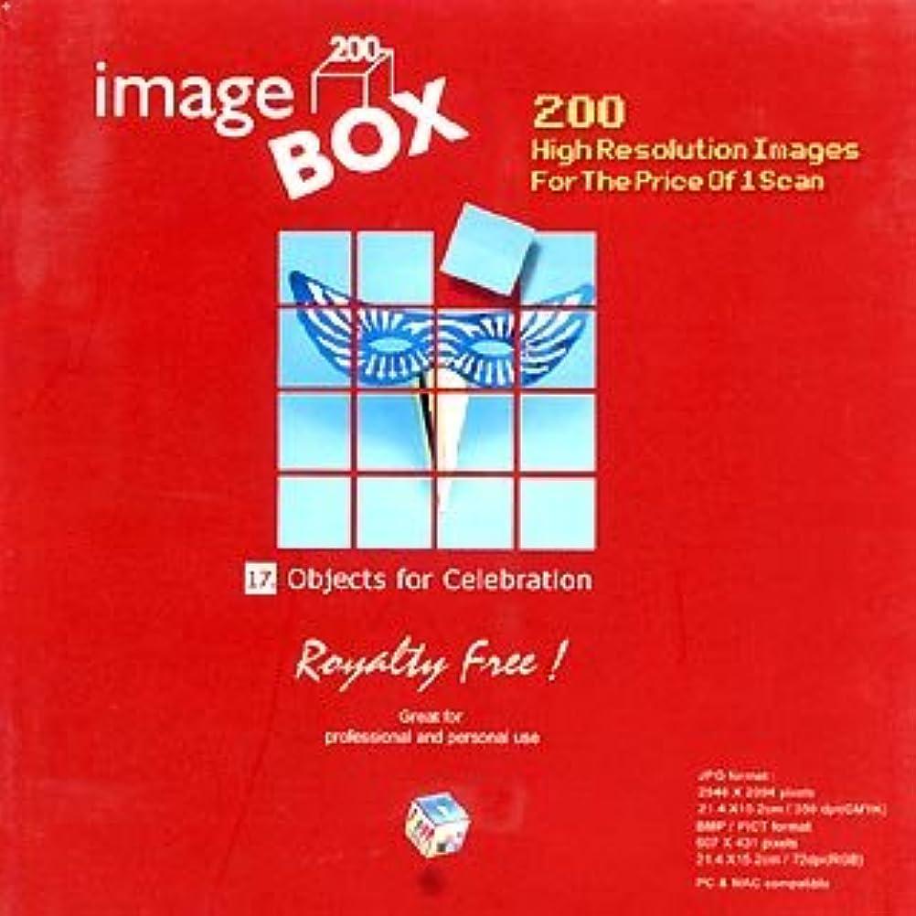 確立小競り合いストレスの多いイメージ ボックス Vol.17 祭典用品