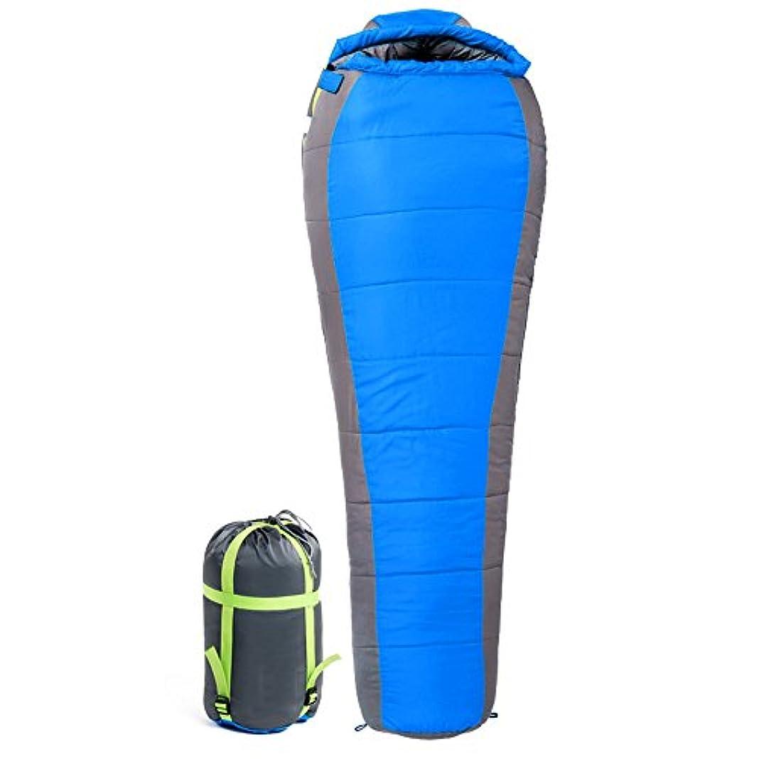 流星したがってチラチラするLJHA shuidai 寝袋アダルト屋外キャンプフード付き寝袋屋内プラス厚い寝袋 (色 : Blue, サイズ さいず : 1.8KG)