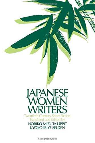 Download Japanese Women Writers: Twentieth Century Short Fiction (Asia and the Pacific) 0873328604