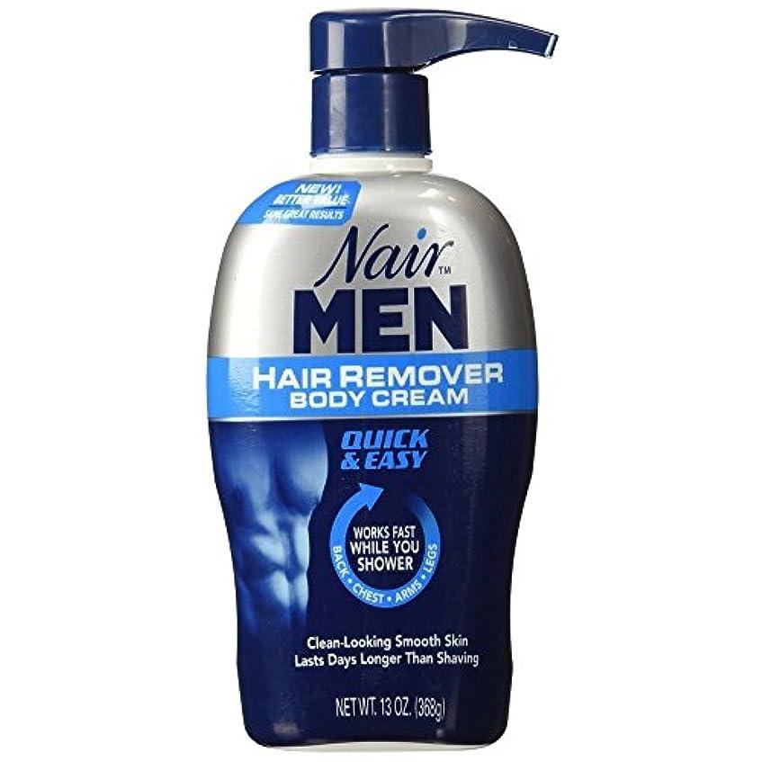 結果電気的最後にNair For Men 脱毛ボディクリーム13オンス(7パック) 7のパック