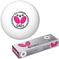 バタフライ(Butterfly) 卓球 ボール スリースターボール G40+ (1ダース入り) ホワイト 95750