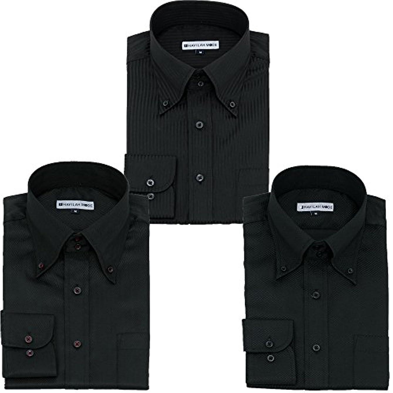 即席うねる我慢する(ハビラモード)HAVILAH MODE 黒シャツ3枚セット 長袖黒ワイシャツ NB03 NB04 NB05