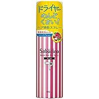 サボリーノ 速く乾かスプレー 高保湿タイプ  美容成分配合(保湿) コラーゲン in
