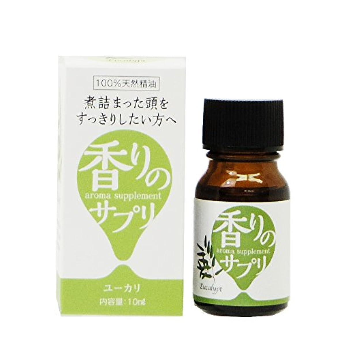 のれん袋影のある香りのサプリ ユーカリ エッセンシャルオイル10ml 384294