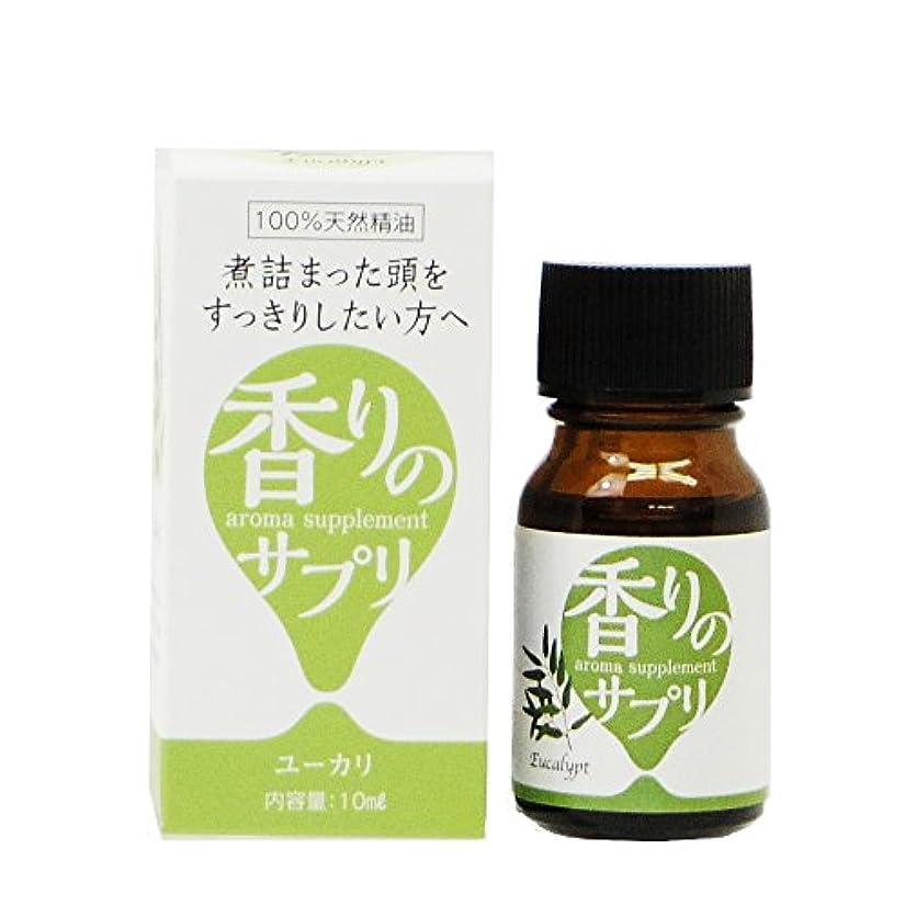 香りのサプリ ユーカリ エッセンシャルオイル10ml 384294