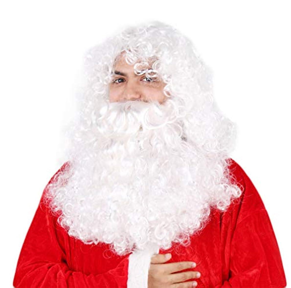 弱い機械ポーズ男性女性クリスマスウィッグロング合成オンブルカーリー波状クリスマスハロウィンアニメコスプレパーティー衣装ウィッグ