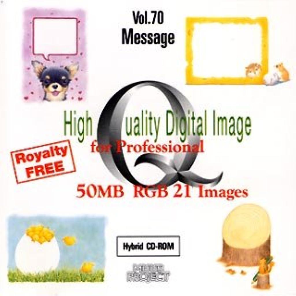 画像発見する四面体High Quality Digital Image for Professional Vol.70 Message