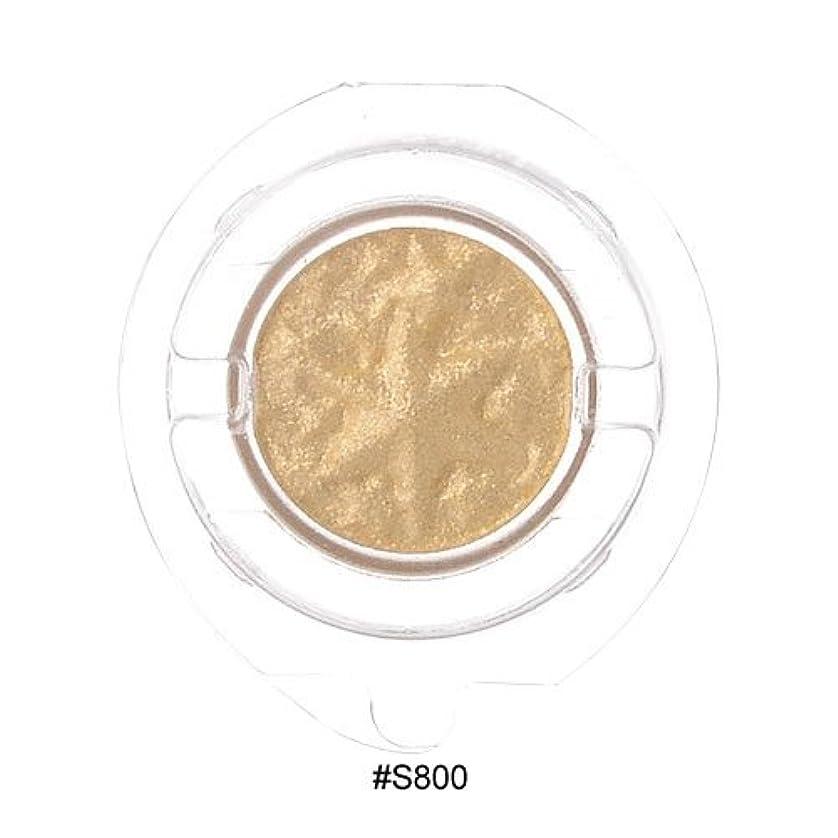 昨日仮定、想定。推測アデレードアイ&フェイスカラー S #800 1.6g 【アナスイ】