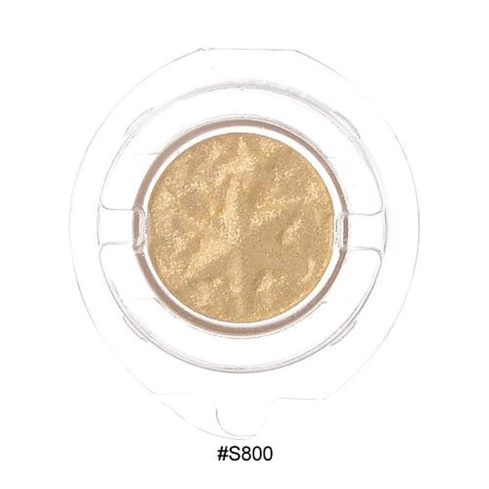 メディックマオリ口述アイ&フェイスカラー S #800 1.6g 【アナスイ】