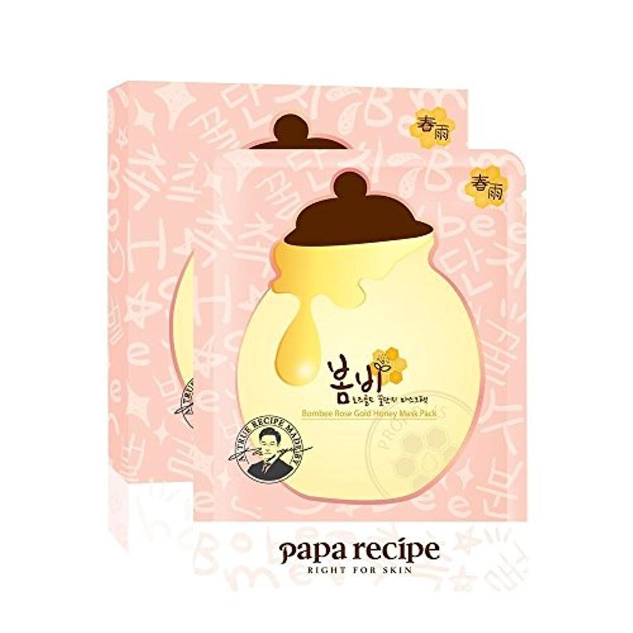 サンスマイル パパレシピ Paparecipe ボムビーローズゴールドハニーマスク 25ml×5枚(箱入り)