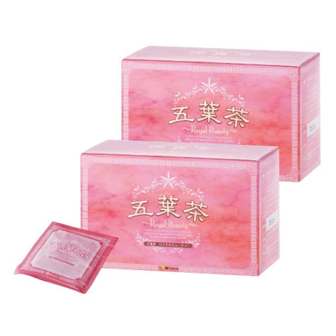 とげのあるとても多くの濃度五葉茶ロイヤルビューティー 30包 2箱セット ダイエット ダイエット茶 ダイエットティー 難消化性デキストリン