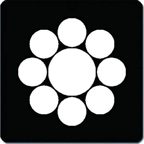 家紋シール 九曜紋 4cm x 4cm 4枚セット KS44-0974W 白紋