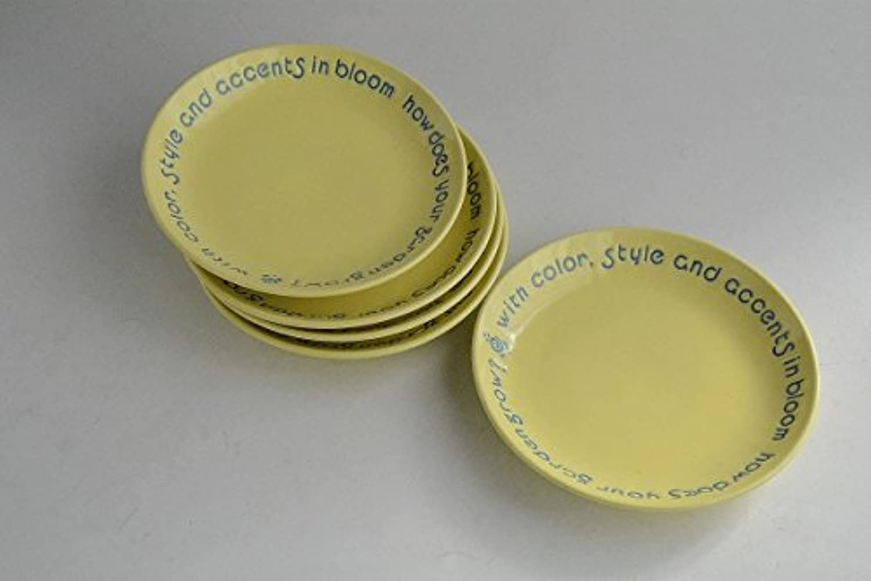 イエローガーデン 小皿 5枚セット