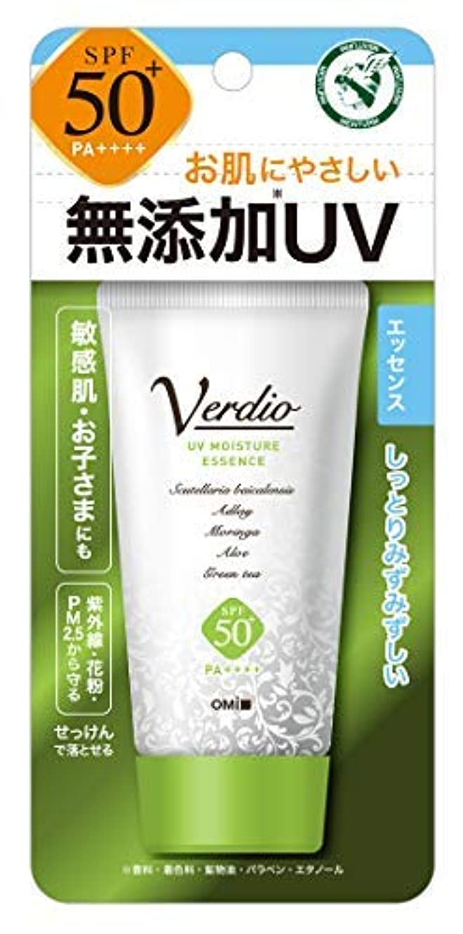 間隔麺予防接種するベルディオUVモイスチャーエッセンスN × 10個セット