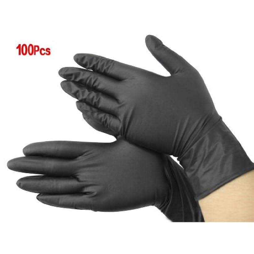 抽出鰐ブレーキ手袋,SODIAL(R)黒いニトリル使い捨てクール手袋 パワーフリーX100 - 入れ墨 - メカニック 新しい