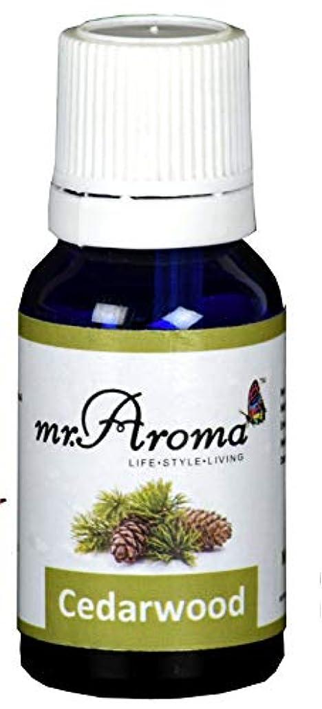 調和リットルピンポイントMr. Aroma シダーウッド 蒸着器 エッセンシャルオイル