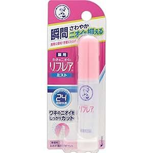 リフレア デオドラントミスト 15mL【医薬部外品】