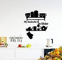 Mrlwy 食器ウォールアートデカールウォールステッカー壁画用キッズルームdiyホームデコレーション背景壁アートデカール43×50センチ
