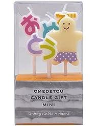 kameyama candle(カメヤマキャンドル) おめでとうキャンドルギフトミニ(55350030)