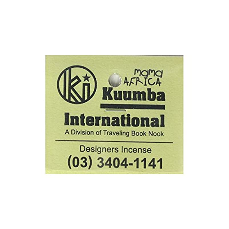 取り消す適用済み鳴らすKUUMBA INTERNATIONAL クンバ インターナショナル incense RegularStick お香