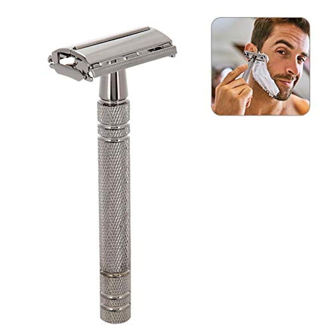 ステップ手順引っ張るメンズシェーバー クラシックレイザー 脱毛器 剃刀 手動 交換可能なブレード(シルバー)