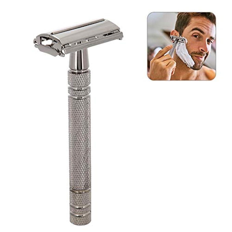 採用するマイコン枝メンズシェーバー クラシックレイザー 脱毛器 剃刀 手動 交換可能なブレード(シルバー)
