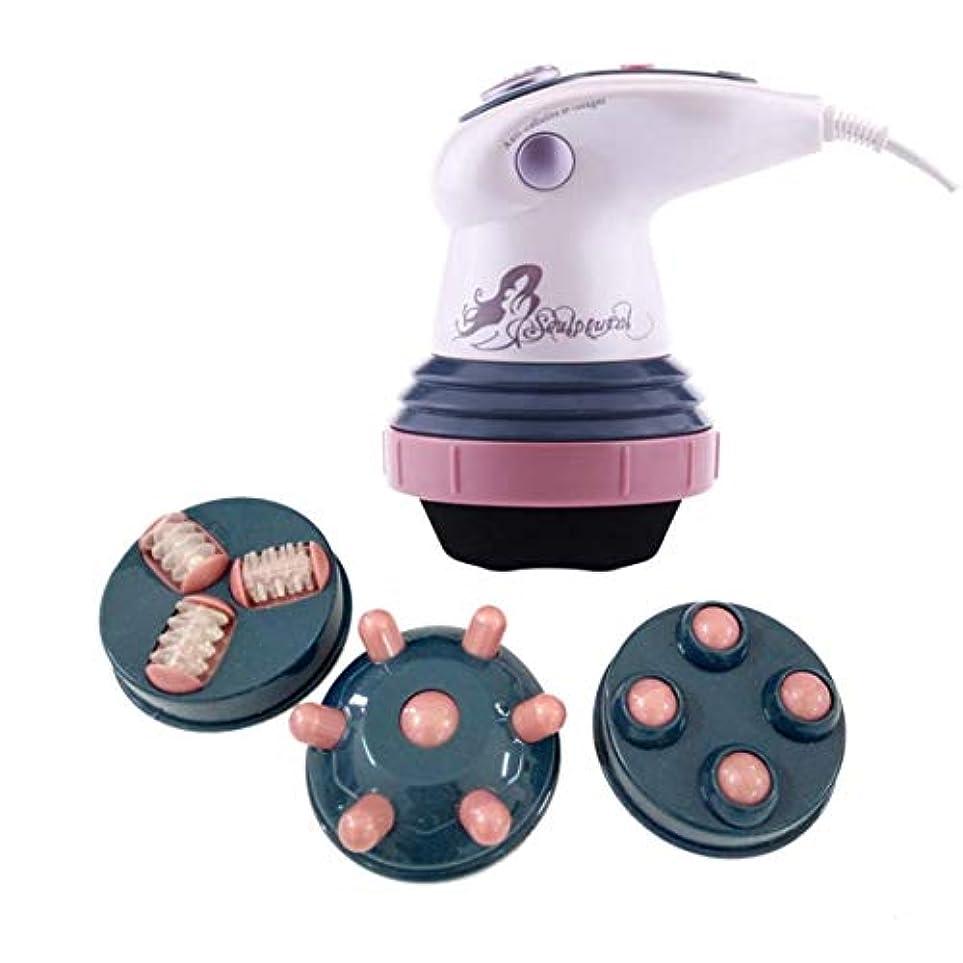 治安判事やりすぎサバント低ノイズの赤外線電気脂肪燃焼は、マッサージャーアンチセルライトボディマッサージマシンをSlim身するボディを削除します-ピンク