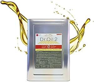Dr. Oil2 業務用低トランス脂肪酸玄米油とキャノーラ油のスーパーミックスオイル