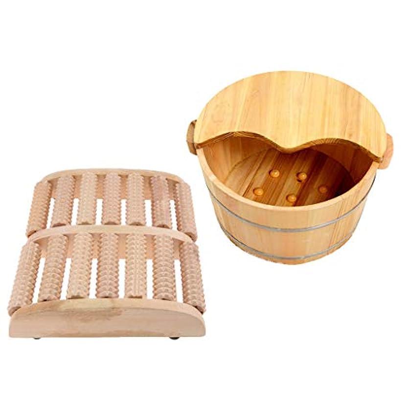 dailymall カバー+マッサージローラー付き木製フットベイスンフットソーキング&マッサージバケツ