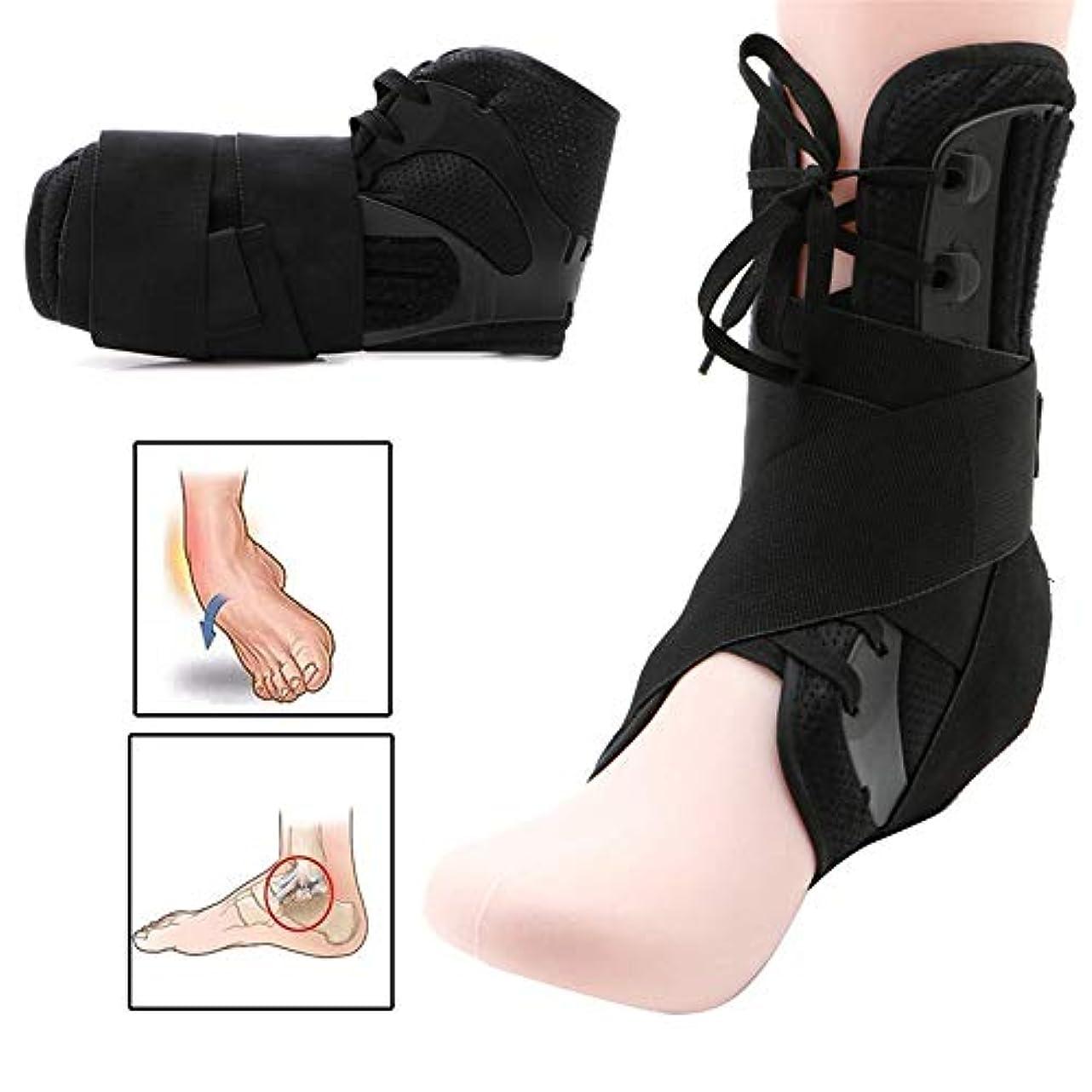 波紋慢性的悲惨な足首装具サポート、スポーツ調整可能な足首ストラップ、スポーツサポート調整可能な足装具安定装置足首プロテクター