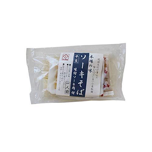 半生沖縄そば 1食入り×6P ソーキ肉付き サン食品 コシの強い太麺 豚と鰹のダブルスープ