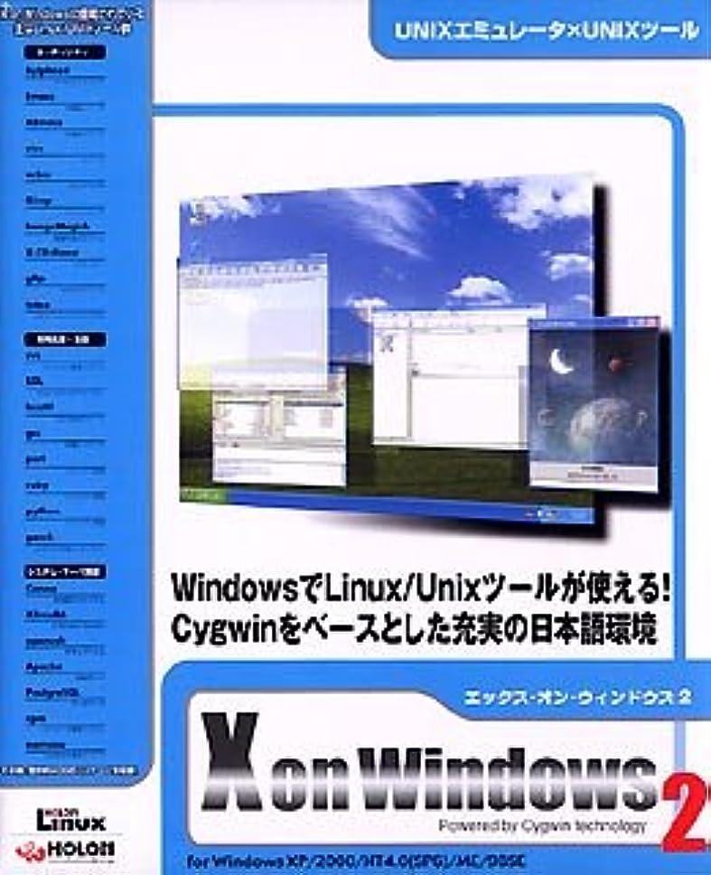 クラッチラメ薬局X on Windows 2
