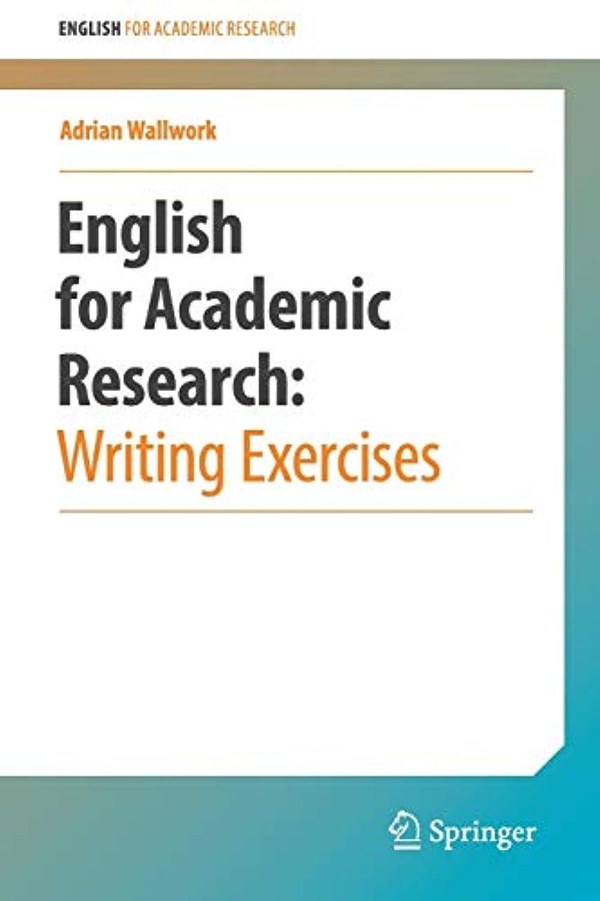 できた剣冷ややかなEnglish for Academic Research: Writing Exercises: Writing Exercises