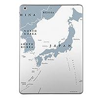 igsticker iPad mini4 スキンシール apple アップル アイパッド ミニ A1538 A1550 タブレット tablet シール ステッカー ケース 保護シール 背面 015990