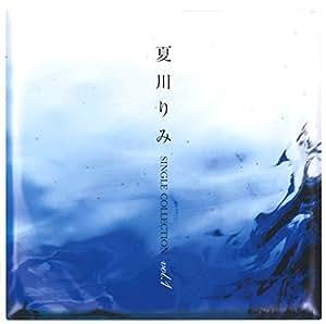 夏川りみ SINGLE COLLECTION Vol.1