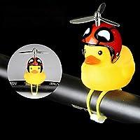 自転車ベル バイクのクラクション 子供おもちゃのアニメの小黄鴨車ランプ 竹トンボ帽子 安全の警告