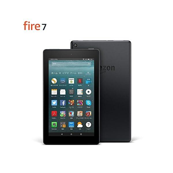 【セット買い】Fire 7 8GB + Fir...の紹介画像2