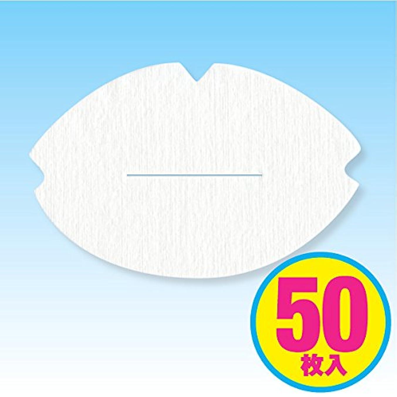 スピン受粉者ヤギ業務用【リップ?シート】50枚入/お気に入りの化粧水?美容液でローションパックを!