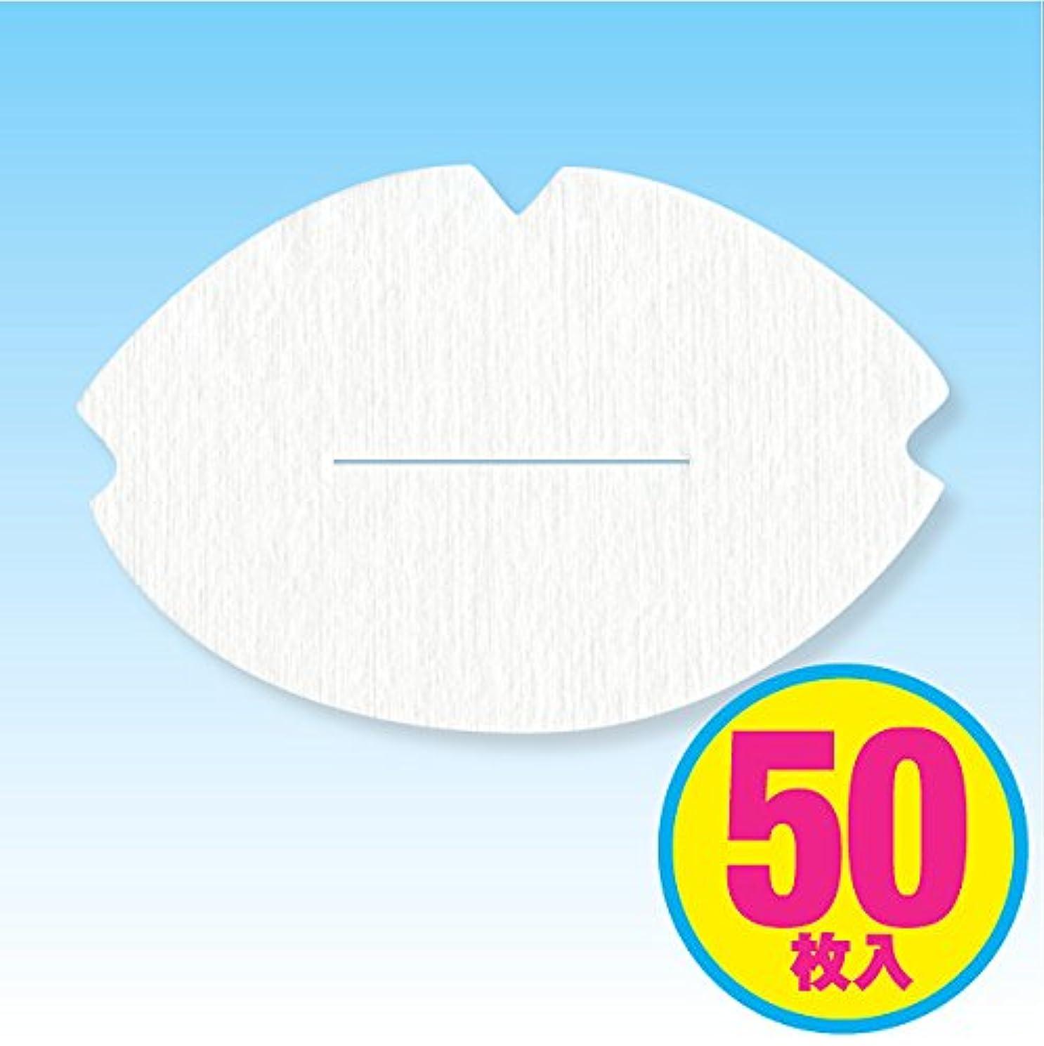 統計的私たち姓業務用【リップ?シート】50枚入/お気に入りの化粧水?美容液でローションパックを!