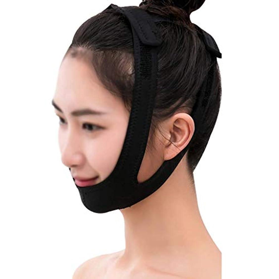 着るつかまえるアパルフェイスリフトマスクフェイスアンドネックリフトポストエラスティックスリーブ下顎骨セットフェイスアーティファクトVフェイスフェイシャルフェイスバンドルダブルチンマスクブラックフェイスアーティファクト