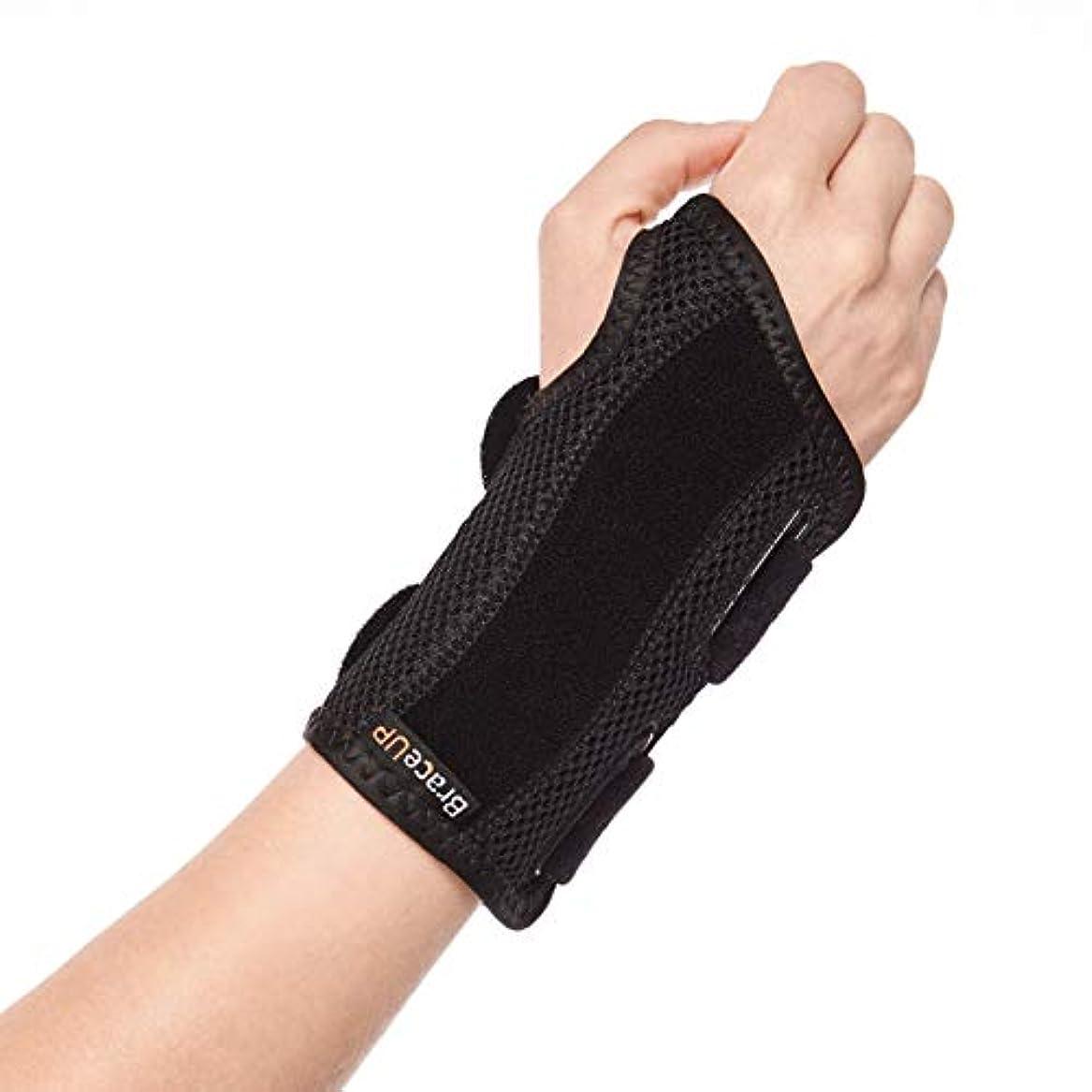等しいカテゴリースリルBraceUP 手首 サポーター 手根管関節炎用の添え木付きリストサポートブレース 腱鞘炎 - 右手首 S/M 右手