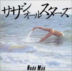 NUDE MAN