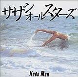 NUDE MAN   (ビクターエンタテインメント)