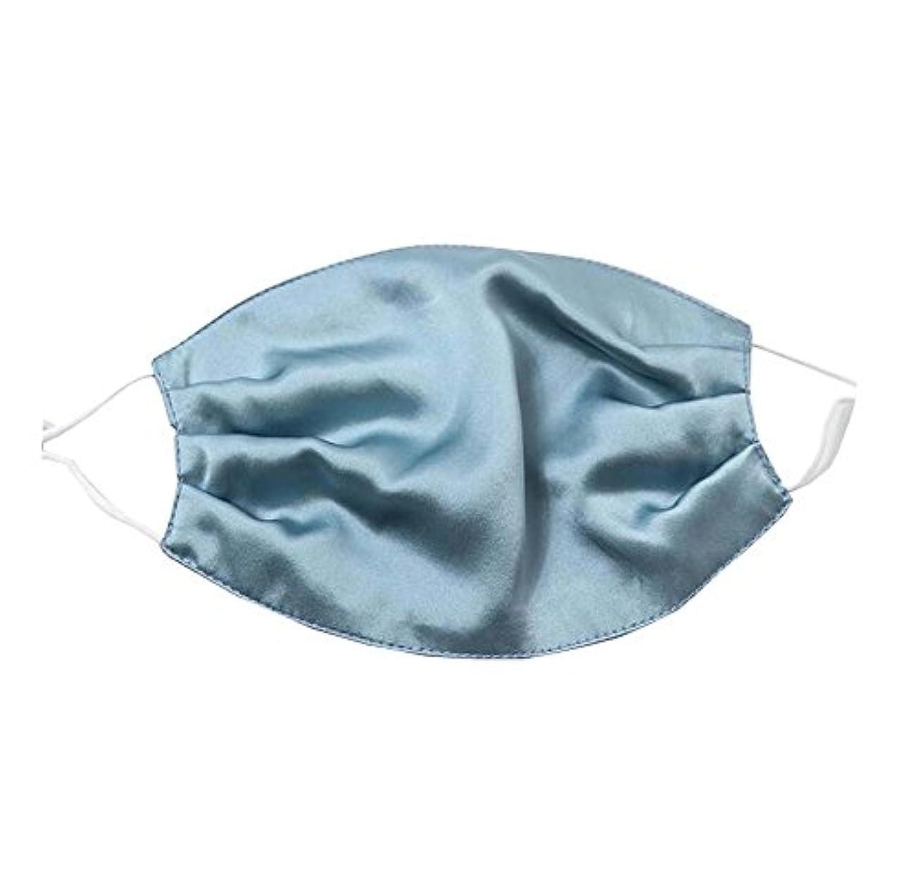 溶岩胚芽それ女性のための通気性エレガントなシルクマウスマスクアンチフォグ/ダストマスク