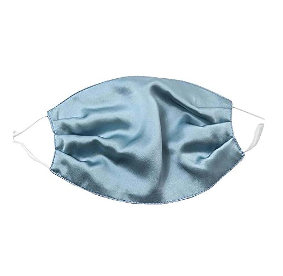 サンプル宿る魚女性のための通気性エレガントなシルクマウスマスクアンチフォグ/ダストマスク