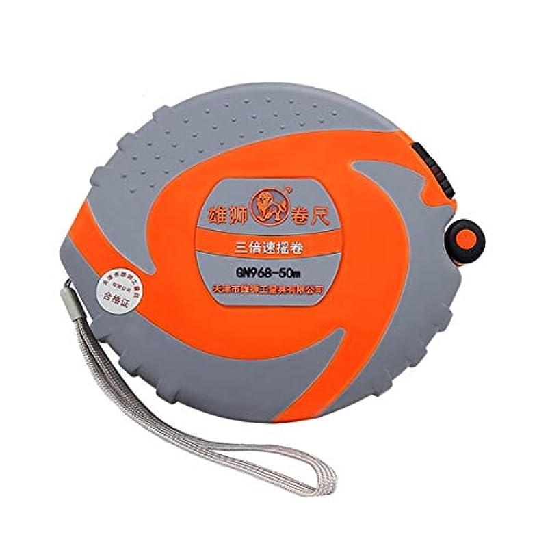 ダッシュ熱心からに変化するNTSM スチールテープメジャー50メートルナイロンコーティングエンジニアリングテープメジャーナイロンコーティングスチールテープメジャー(防水は錆びません) (Size : 50m)