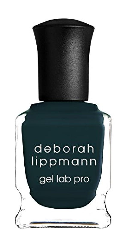 安定取る消える[Deborah Lippmann] デボラリップマン ジェルラボプロ ワイルド シング(カラー:カーキグリーン)/ WILD THING ジェルポリッシュ 15mL