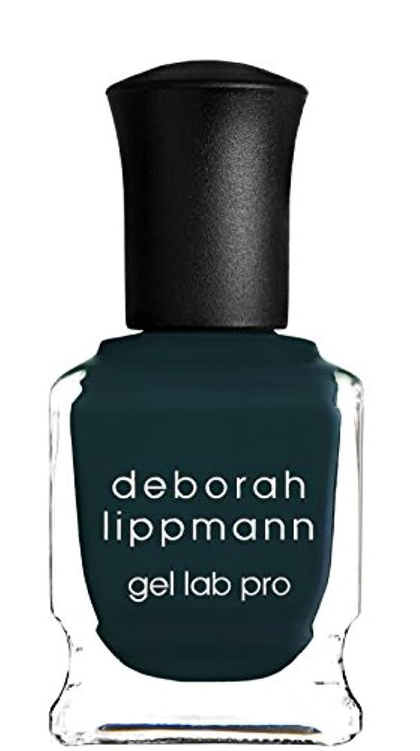 分散接触免疫する[Deborah Lippmann] デボラリップマン ジェルラボプロ ワイルド シング(カラー:カーキグリーン)/ WILD THING ジェルポリッシュ 15mL